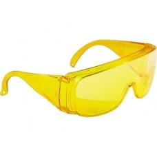 Очки защитные открытого типа прозрачные,ударопрочный  поликарбонат